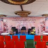 برگزاری محفل انس با قرآن در طبیعت