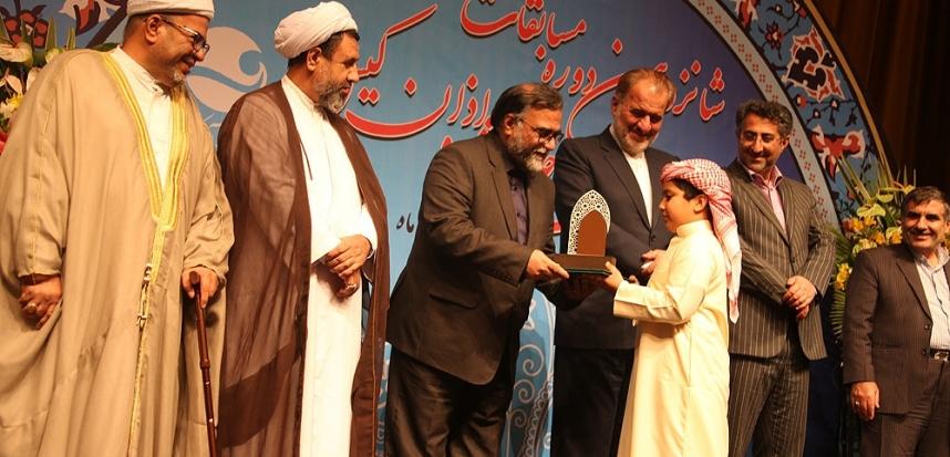 اسامی نفرات برتر شانزدهمین دوره مسابقات قرآن، حدیث و اذان کیش مشخص گردید.
